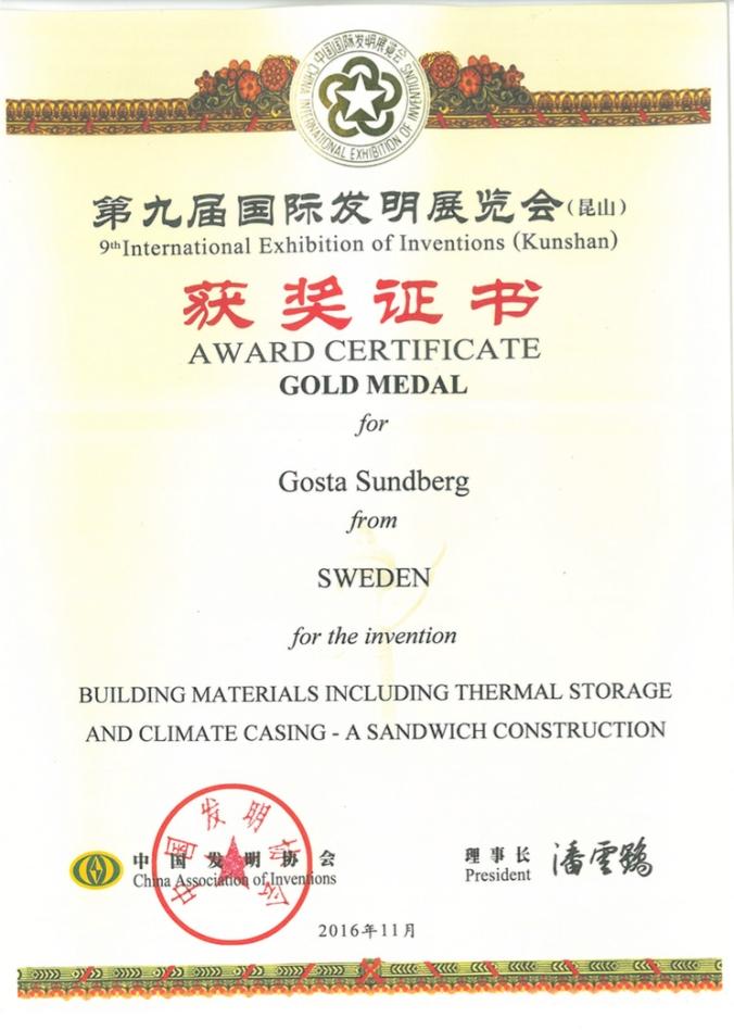 guld-medal-invention-gosta-sundberg-sweden